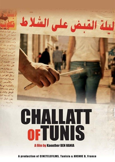 Ustura | Le Challat de Tunis | 2013 | HDRip XviD | Türkçe Dublaj