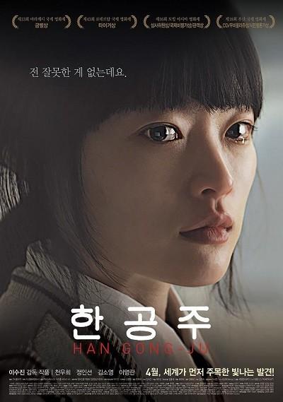 Han Gong-ju | 2013 | HDRip XviD | Türkçe Dublaj