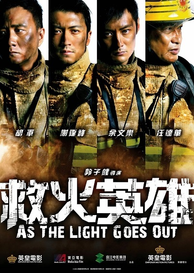Karanlık Çökünce | As The Light Goes Out | 2014 | BRRip XviD | Türkçe Dublaj