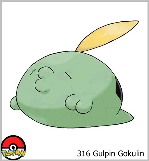 316 Gulpin Gokulin