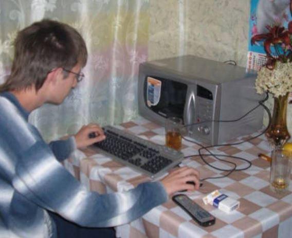 bilgisayar yasaklanınca ben