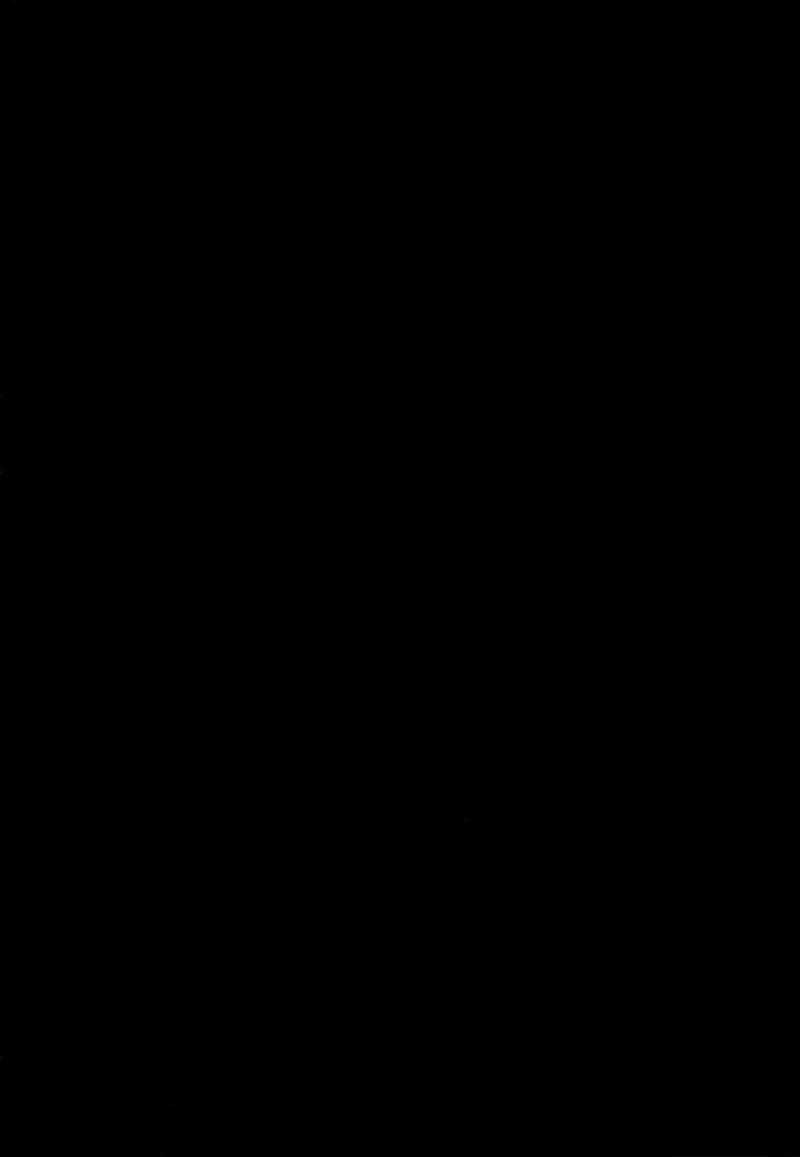 ouroboros-3303767
