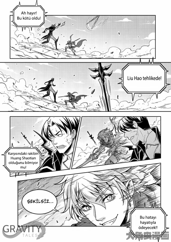 page7d