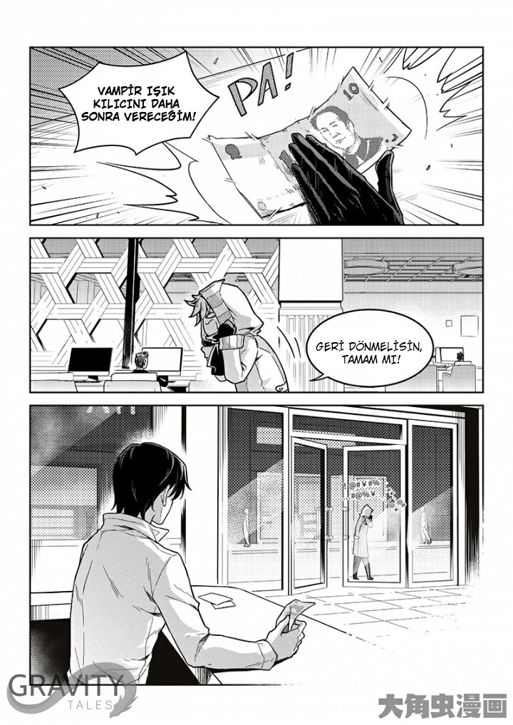 page3v