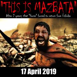 this_is_mazbata_poster_low