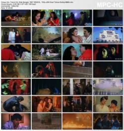 Tılsımlı Ev (Dak Bangla) 1987 WEB-DL 720p.x264 Dual Türkce Dublaj BB66